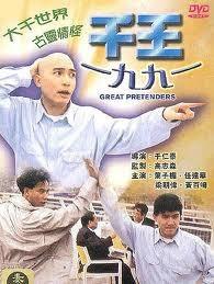 Bịp Vương - Great Pretenders