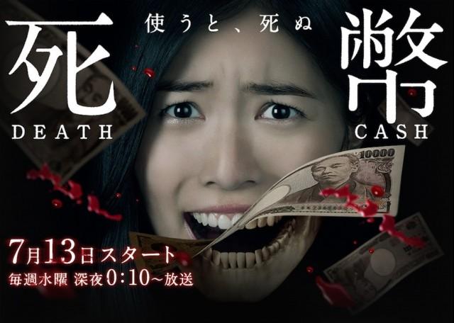 Xem Phim Đồng Tiền Chết Chóc - Death Cash - Vkool.Net - Ảnh 1
